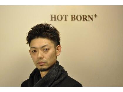 ホットボーンプラス EAST店(HOT BORN+)の写真