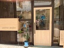 カーラ サロン(Carra Salon)の雰囲気(JR尼崎駅から徒歩5分☆商店街の入り口にあります!!)