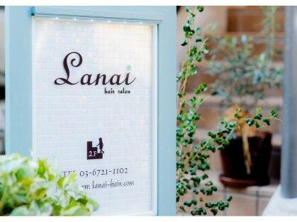 ラナイ(Lanai)の写真