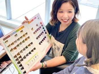 プログレス 小手指店(PROGRESS)の写真/地元で出来る!トレンドのインナーカラー、外国人風カラーが大人気☆