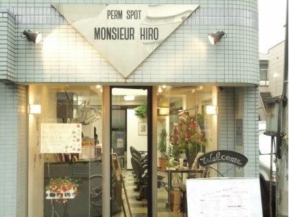 パームスポットムッシュヒロ(PERM SPOT MONSIEUR HIRO)の写真