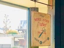 カットショップ ハレイワ(Cut Shop Haleiwa)