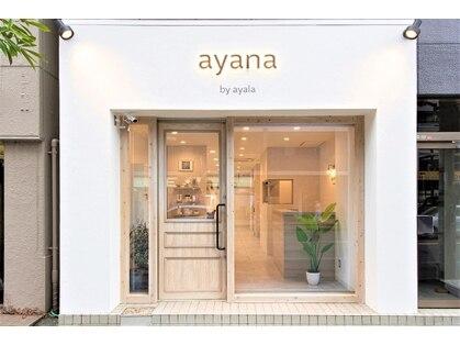 アヤナバイアヤラ 西船橋店(ayana by ayala)の写真