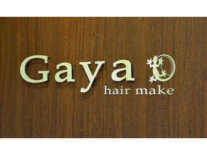 ヘアーメイク ガヤ(hair make Gaya)の写真