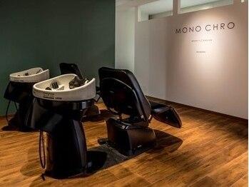"""モノクロ(MONOCHRO)の写真/""""頭皮から美しく…""""Aujuaシステムヘッドスパで、身も心もリラックスしながら、顔のたるみ・しわを改善◎"""