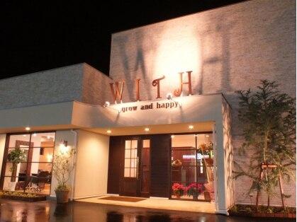 ウィズ(WITH)