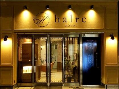 ヘアーハルレ(HAIR halre)の写真