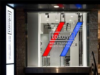 トコヤ ニュースタンダード オブ メンズヘアサロン(tokoya)の写真/【四谷三丁目駅徒歩3分】夜21:00まで営業しているので仕事帰りに◎個室の空間で癒しのひとときを