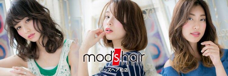 モッズヘア柏(mod's hair kashiwa)のサロンヘッダー