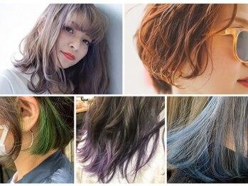 ヘアーループレル(Hair ruup Rell design works)の写真/【沖縄/那覇】ケアブリーチ3種類を取り揃え、ご要望に沿ったデザインカラーをご提案◎