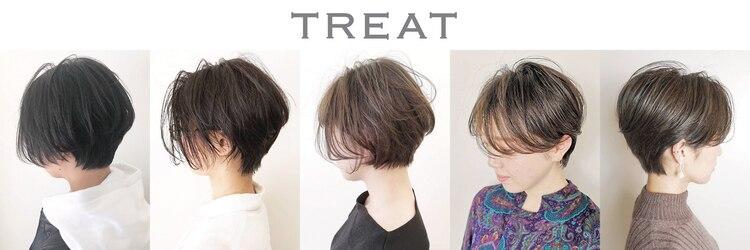 トリート 南行徳店(TREAT HAIR DESIGN)のサロンヘッダー