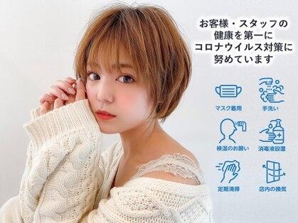 アグ ヘアー スリール 岡山下中野店(Agu hair sourire)の写真