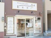 プライベート ヘア サロン イー(Private hair salon Eee)の雰囲気(JR琵琶湖線、京阪京津線とあるので交通便利です!)