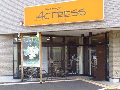 ヘアーデザイン アクトレス Hair Designs ACTRESSの写真