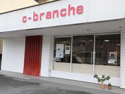 シーブランシェ(c-branche)の写真