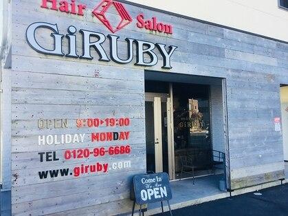 GiRUBY【ギルビー】