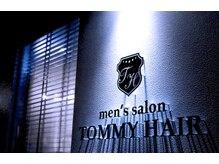 メンズサロントミーヘアー (men's salon TOMMY HAIR)