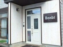 ばんび(Banbi)の雰囲気(入口はこちらからお入りください!)