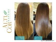 アルティコアナチュール(ALTI COR NATURE)の雰囲気(繰り返せば繰り返すほどツヤ・潤いのある髪へと髪質改善)