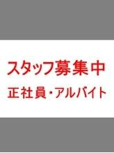 スピーディー 恵比寿店(SPEEDY)【正社員・アルバイト】募集中