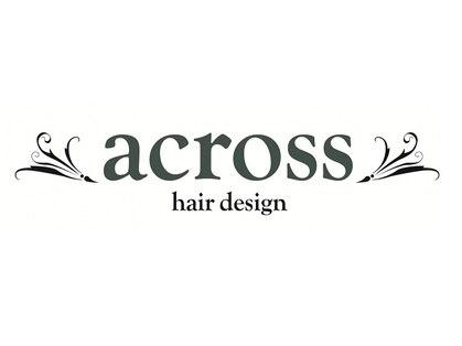 across hair design 溝の口店【アクロス】