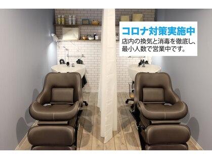 ウミネコ美容室 センター南店(Umineko)の写真