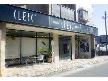 クレス 戸田店 メンズ店(CLESC)の写真