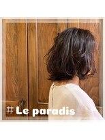 ルパラディ(leparadis)【ナチュラルミックス×ボブ】