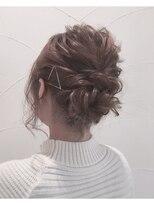アンフレール【Un fleurが叶える】ルーズな大人可愛いヘアセット♪(朝倉咲)