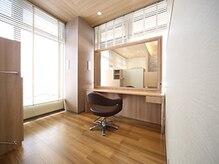ディアローグ 戸塚 east(DEAR-LOGUE)の雰囲気(完全個室で寛ぎやすい贅沢空間。貴方だけのリラックスタイムを。)