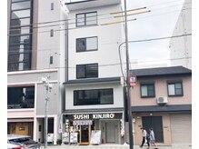 ラフィス ヘアー リーベ 京都駅前店(La fith hair liebe)の雰囲気(外観写真です!詳細はブログにて♪)
