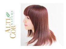 アルティコアナチュール(ALTI COR NATURE)の雰囲気(人気NO.1の艶カラーで、艶やかで美しい髪へと髪質改善)