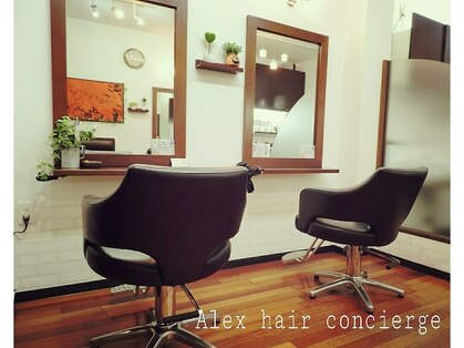 アレックスヘアコンシェルジュ (ALex Hair concierge)