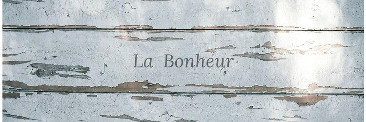 ラボヌールヘアーロア 草加店(La Bonheur hair roi)のサロンヘッダー