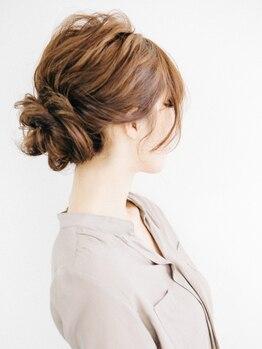 ビューティーサロン ブリス(beauty salon bliss)の写真/【ヘアセット¥3300】パーティー・結婚式などの各種イベントに♪フル、ハーフアップどちらも対応可能です☆