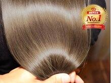 リ ヘアケア(Re hair care)