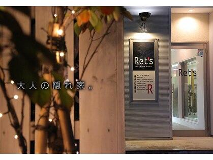 レッツ ヘアーリゾート(Ret's HAIR RESORT)の写真