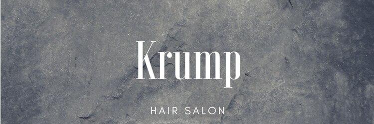 クランプ(Krump)のサロンヘッダー