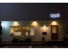 コティー(Kotii)の雰囲気(場所は大森セブンイレブンとなりです。)