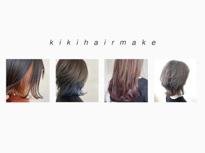 キキヘアメイク(kiki hair make)の写真