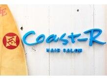 美容室 コーストアール 稲毛店(coast-R)