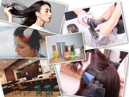 ヘアカラー専門店 affe+ total beauty salon 樟葉店【アフェプラス】