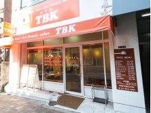 ティービーケー 板橋店(TBK)の雰囲気(オレンジカラーが目印です!)