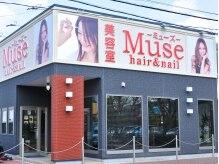 ミューズ 東藤沢店(Muse)の雰囲気(武蔵藤沢駅徒歩5分☆駐車場も完備なのでお車でもお越し下さい!)