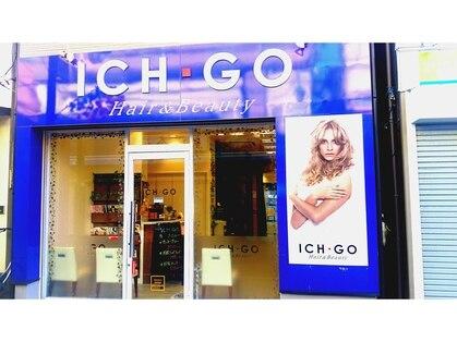 イチゴ お花茶屋店(ICH GO)の写真
