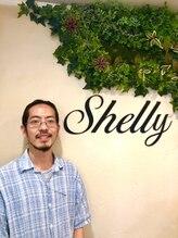 シェリーバイペイジー(Shelly by Peissy)屋良 海