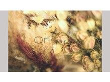 オリヘアー(Ori hair)