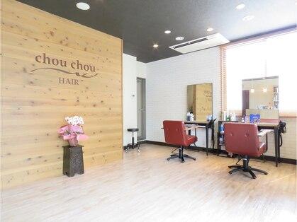 ヘア シュシュ(HAIR chou chou)の写真