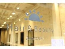 アカツキ ヘアーアンドビューティー(Akatsuki Hair&Beauty)の雰囲気(初めてだけど、ほっと落ち着く空間♪)
