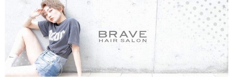 ブレイブ 銀座(BRAVE GINZA)のサロンヘッダー